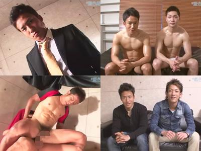 【ゲイ動画】鋼の肉体の高田悠馬クン登場…スーツで絡んだりローションプレイや3P乱交でイケてる筋肉ボディを弄ばれるww