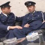 【ゲイ動画】警察官の2人が制服姿で職務中に愛し合ってアナルセックスをバックなどで激しくしちゃうww