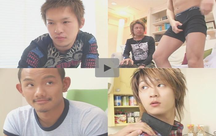 【無修正ゲイ動画】タイプの違うメンズを囲って日替わりでハメまくりヤリまくりのセレブなゲイww