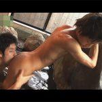 【ゲイ動画】可愛い顔のイケメン2人が温泉を楽しみながら愛し合って普段と違うアナルセックスをし始めるww