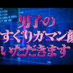 【ゲイ動画】人気イケメン男優の北野翔太が全身を筆でくすぐられて可愛い喘ぎ声をあげちゃうww