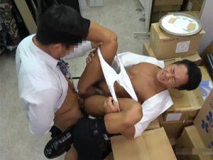 【ゲイ動画ビデオ】若いサラリーマンの男が上司の中年に仕事中にアナルセックスで犯されることになるww